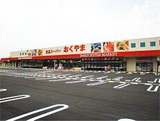 スーパーおくやま高田店(224m)