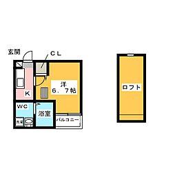シガースN[2階]の間取り