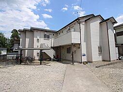 千葉県流山市江戸川台西2丁目の賃貸アパートの外観