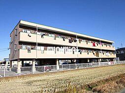 サンビューラー[2階]の外観