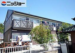 ナコーシュ平芝'92[1階]の外観