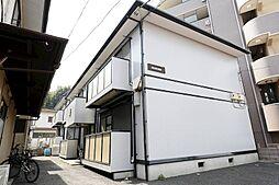 東京都西東京市東伏見5丁目の賃貸アパートの外観