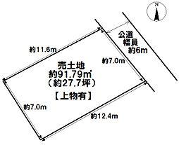千葉市中央区神明町