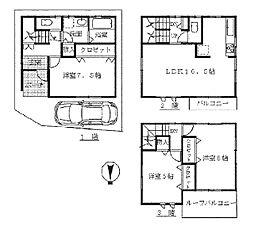 富田駅 2,480万円