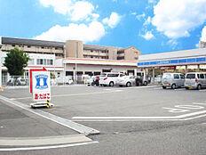 ローソン 広畑城山町店 約710m