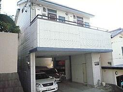 三ツ沢上町駅 4.3万円