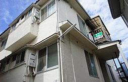 湊川公園駅 2.9万円