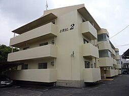 古賀第2ビル[302号室]の外観
