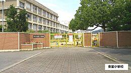 姫路市立安室小学校 約1500m