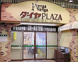 西新宿五丁目駅 11.0万円