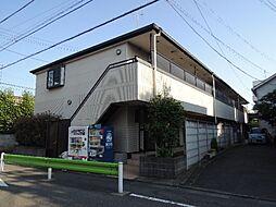 東京都目黒区五本木1丁目の賃貸アパートの外観