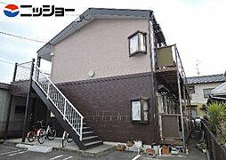 サープラススズキ[1階]の外観