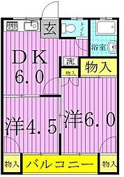 サンハイツ松葉[2階]の間取り