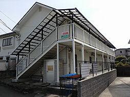 沖野ハイツ[1階]の外観