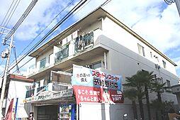 清風園マンション[3階]の外観