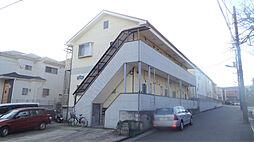 アステル[2階]の外観