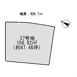 泉南郡田尻町吉見第3期37号地 売土地