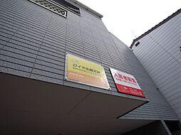 ロイヤル南天神[1階]の外観