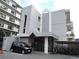 福岡県北九州市八幡西区則松東2丁目の賃貸マンションの外観