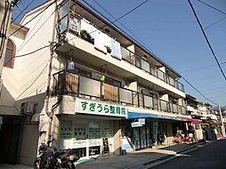 和田マンション[302号室]の外観