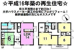 中佐都駅 2,199万円