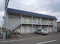 北海道旭川市永山三条22丁目の賃貸アパートの外観