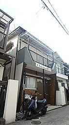 兵庫県神戸市灘区薬師通3丁目の賃貸アパートの外観