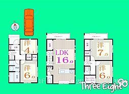 町屋駅 5,380万円