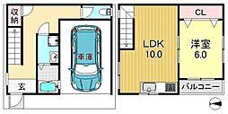 [タウンハウス] 大阪府大阪市平野区平野本町1丁目 の賃貸【/】の間取り