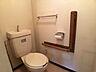 トイレ,3LDK,面積69.4m2,価格980万円,JR函館本線 南小樽駅 徒歩8分,,北海道小樽市若松2丁目
