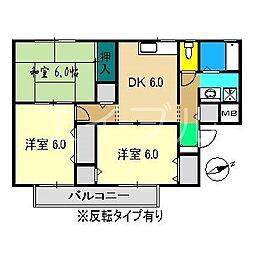 ドミール田中II[2階]の間取り