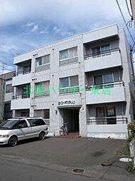 北海道札幌市東区北三十二条東1丁目の賃貸マンションの外観