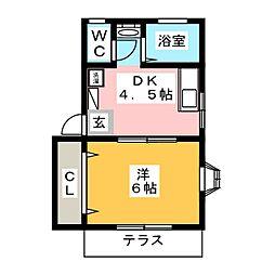 コンフォートハイツ[1階]の間取り