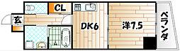 ヒット小倉BLD[5階]の間取り