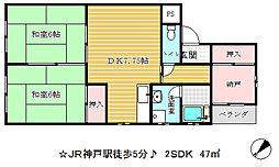 佐々木マンション[5階]の間取り