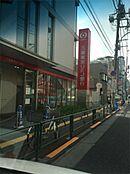 UFJ銀行練馬店(808m)