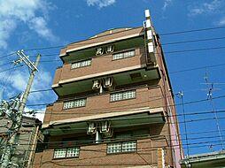 アポテッケン鳴尾[4階]の外観