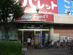 夙川パークマンション[3階]の外観