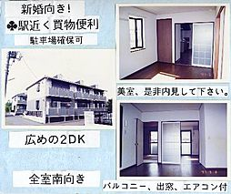 ヴェルディ恋ヶ窪[102号室]の外観