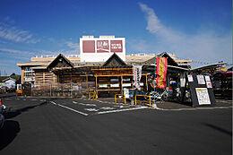 山新 多賀店(1240m)
