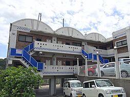 長崎県長崎市西山台1丁目の賃貸マンションの外観