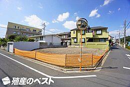 小田急線「祖師ヶ谷大蔵」駅より徒歩約13分。通勤・通学に便利な立地。