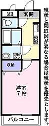 Nasu32[2階]の間取り