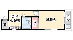 フレンドマンション[2階]の間取り