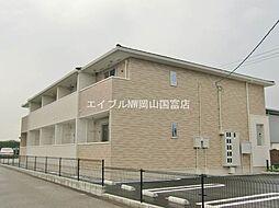 岡山県岡山市中区平井6の賃貸アパートの外観