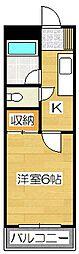 プレアール塔原東[305号室]の間取り