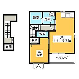 やすらぎ[2階]の間取り