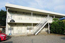 アレイ南大沢[2階]の外観