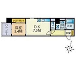 西鉄天神大牟田線 雑餉隈駅 徒歩4分の賃貸マンション 9階1DKの間取り