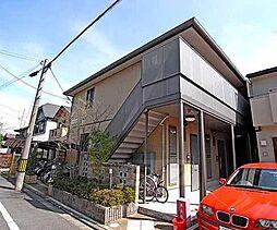 京都府京都市北区小山北玄以町の賃貸アパートの外観